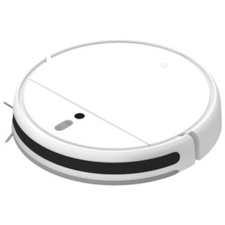Aspirator Xiaomi Mi Robot SKV4093GL Vacuum-Mop Wi-Fi Alb Xiaomi - 1