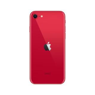 Telefon mobil Apple iPhone SE 2020 256GB Red Apple - 2