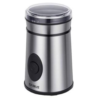 Rasnita de Cafea Samus Coffino 200W 60g Lama si Carcasa din Inox Sistem de Blocare pe Durata Functionarii Argintiu Samus - 1
