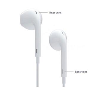 Casti telefon Handsfree Apple MD827ZM/A Jewel case White Apple - 3