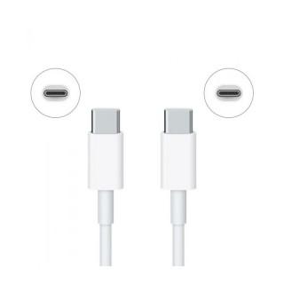 Cablu Xiaomi Type C la Type C 1.5m White Xiaomi - 1