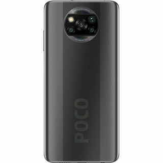 Telefon Mobil Xiaomi Pocophone X3 NFC Dual Sim 6GB RAM 64GB Grey EU Xiaomi - 2