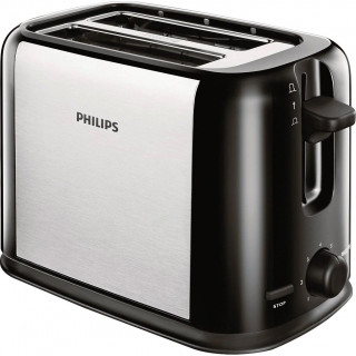 Prajitor de paine Philips HD2586/20 950W 2felii Black-Silver Philips - 1