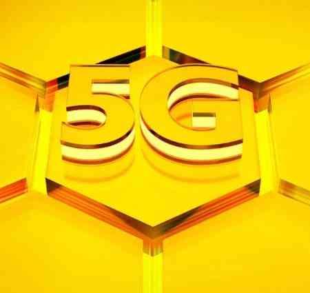 Poco F3 5G 2